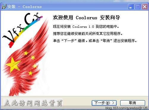 PS色环插件Coolorus.PS.1.0.0破解版